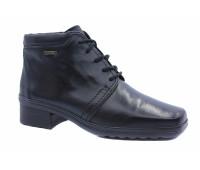 Зимние ботинки Gabor кожаные черные